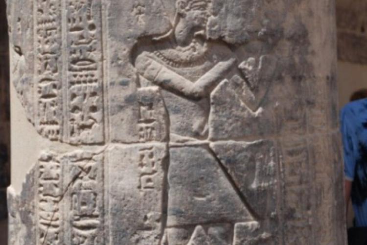 Reliefy, 500 lat przed Chrystusem