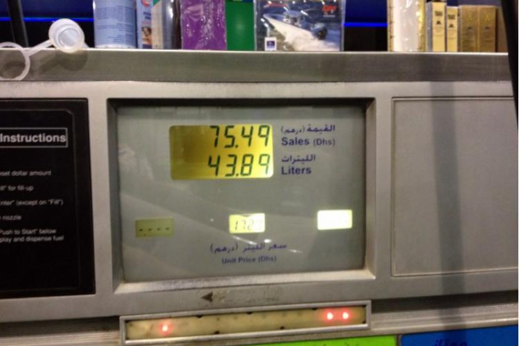 Cena benzyny bezołowiowej